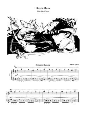 Sketch Music
